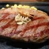 いきなりステーキ新宿西口店に行ってきた 安くてそこそこの肉を沢山食べるのにはいいよね