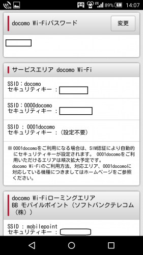 Screenshot_2015-12-11-14-07-04