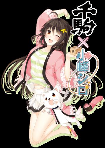 komineshiro