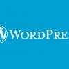 WordPressを4.4にアップデートしたらコメント欄のフォームがおかしくなった