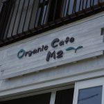 伊東の海が見えるカフェOrganic Cafe M2 に行って来たよ